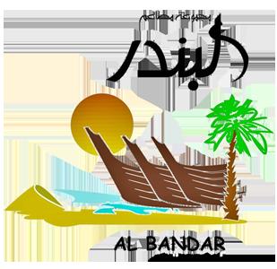 Logo-Albandar-Transparent-s