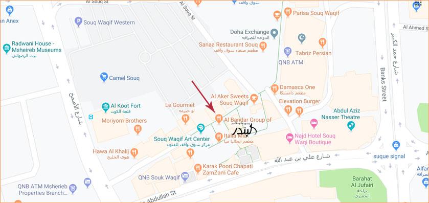 Al Bandar's Location - Souq Waqif